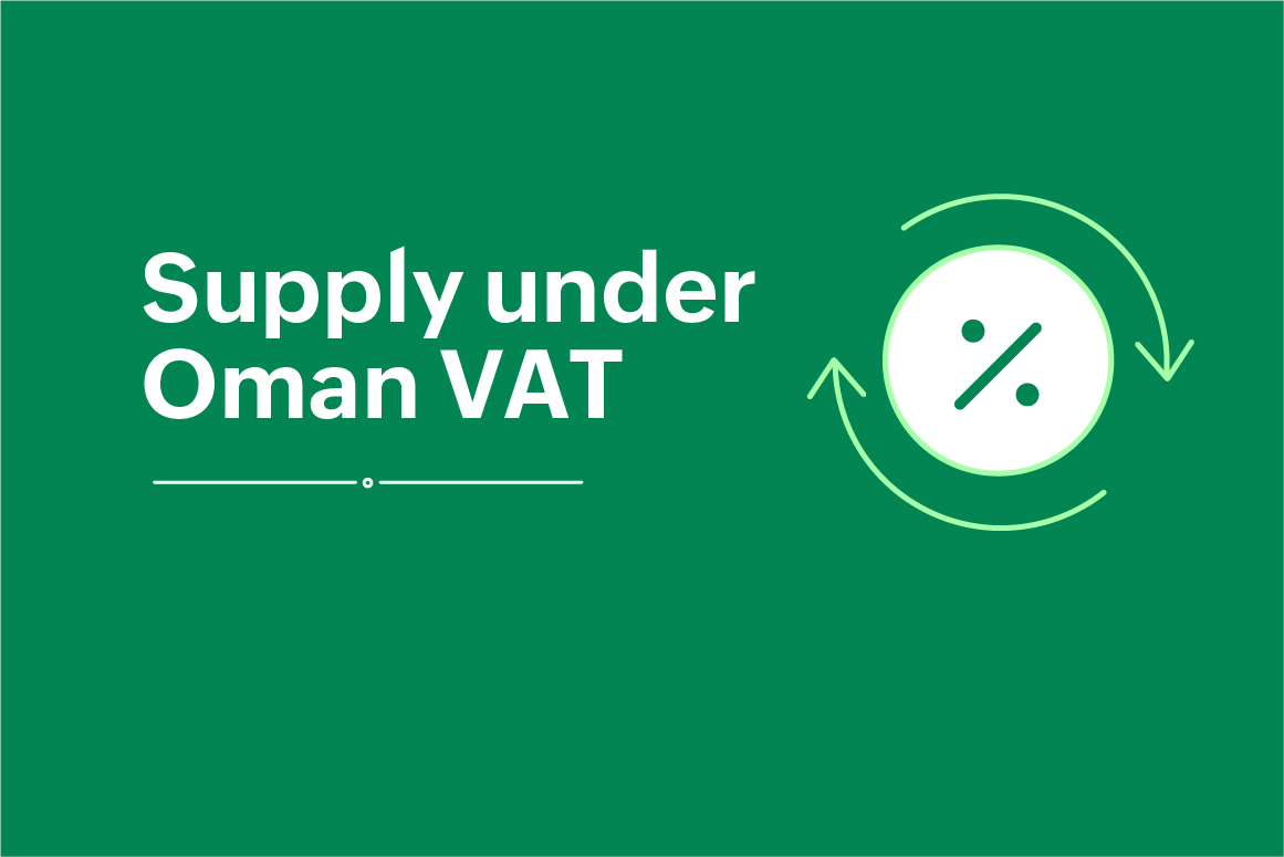 Supply under Oman VAT
