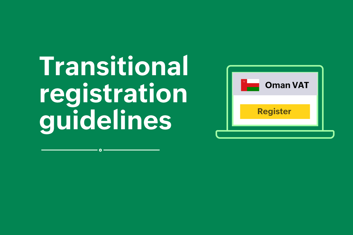 Transitional rules under Oman VAT